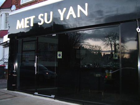Full Glass Shop Fronts Toughened Glass Shopfronts